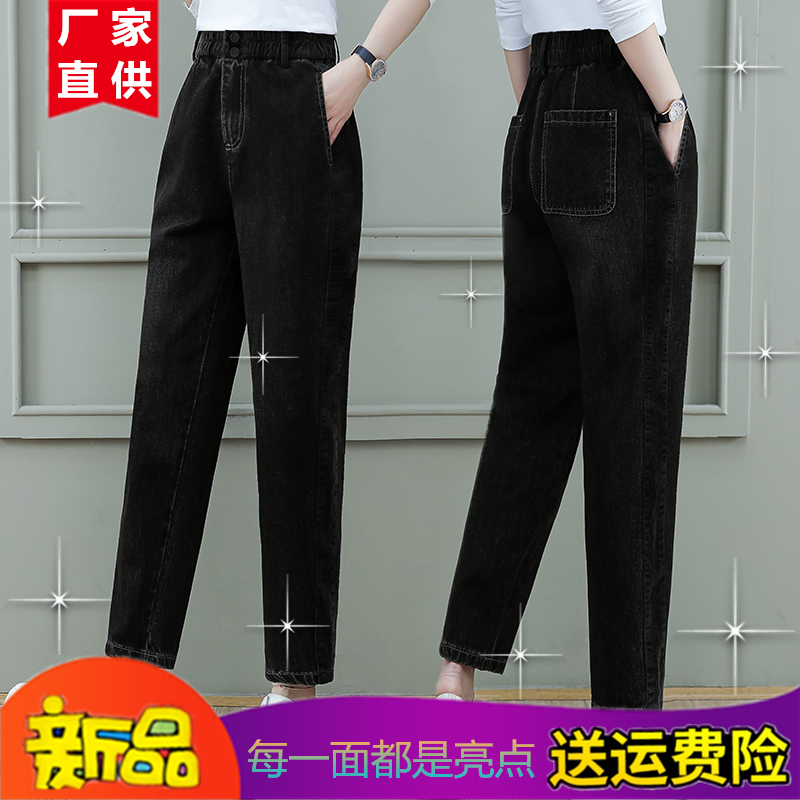 Womens pants 2021 spring new button front zipper elastic waist worn white loose jeans nine point Harem Pants