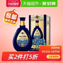 6瓶西凤酒度名酿尊品级高粱酒粮食酒水礼盒装浓香型白酒整箱52