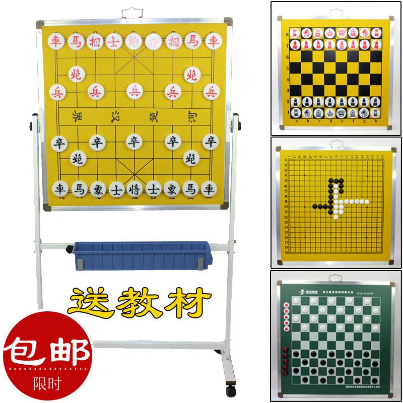 Китайские шахматы / Шахматы Артикул 16881433957