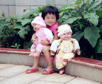 0-3 лет раннего образовательного центра высококачественный копия Реальная кукла, развивающие игрушки для младенцев и малышей, чувство класса, прикосновение, упражнения детские