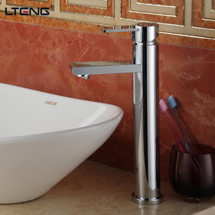 Blue vine bath full of copper single lever basin faucet hot and cold taps bathroom counter basin LT 6068
