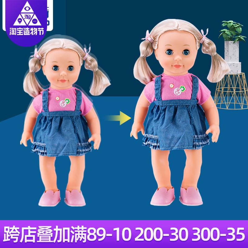 Интерактивные куклы Артикул 591672192911