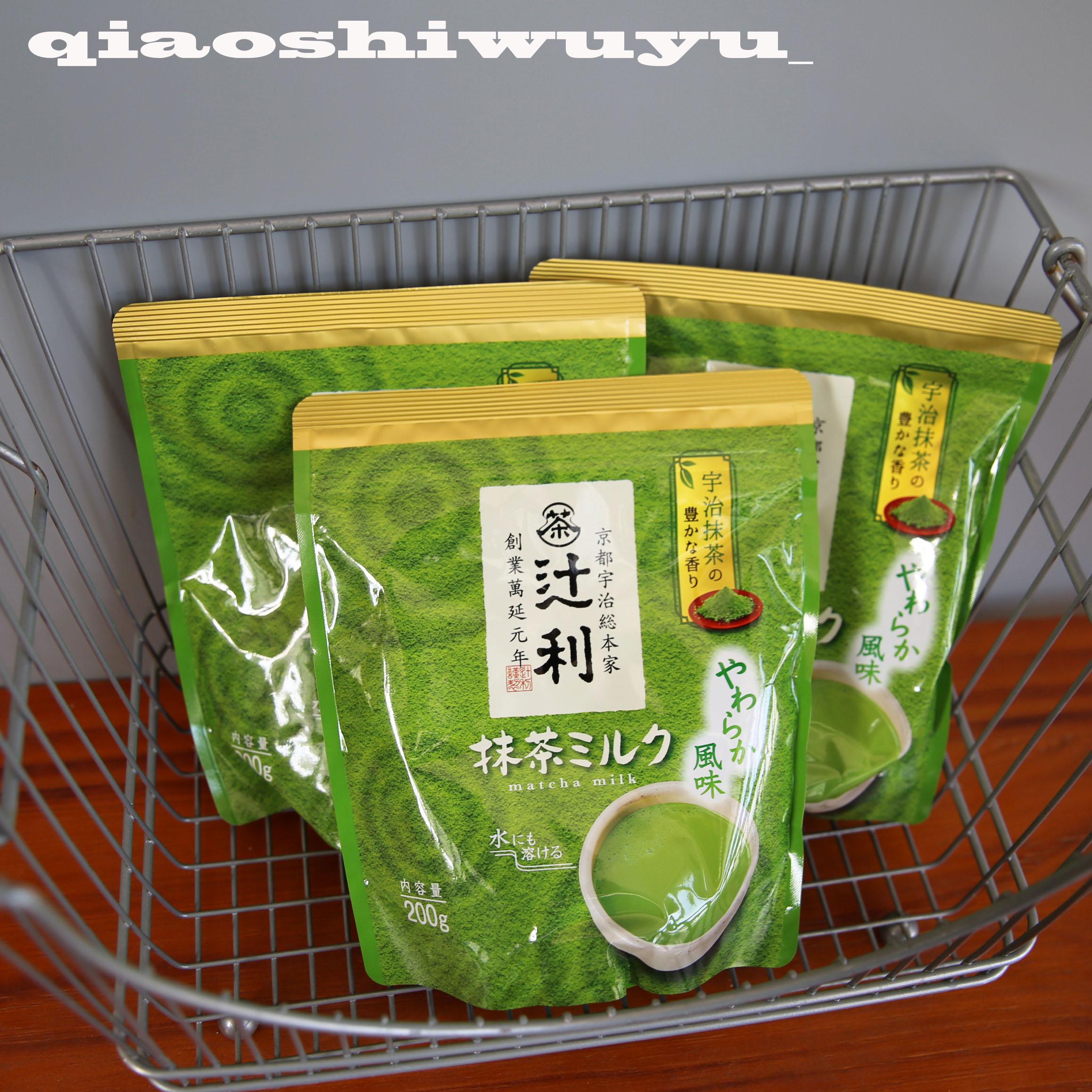 心动价 现货 日本京都�y利宇治抹茶拿铁奶茶抹茶粉 200g