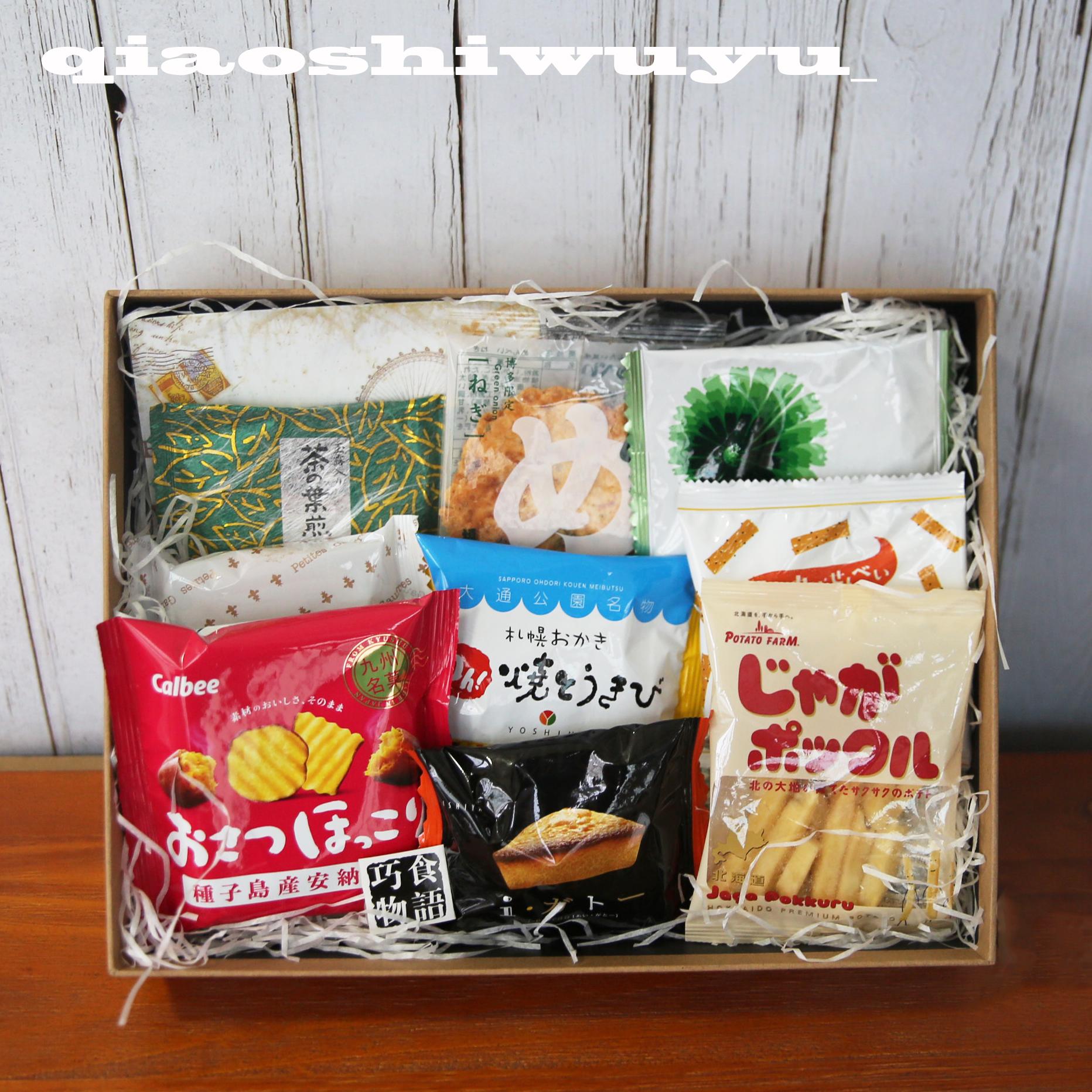 在途 日本热门零食综合伴手礼送礼礼物零食礼盒套装 9种