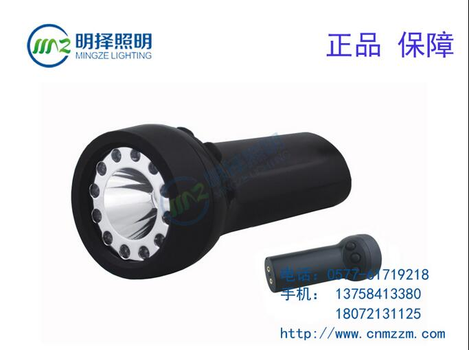 Authentic three-color hry-48 railway signal lamp flashlight hrg-48 special signal lamp flashlight myz5011