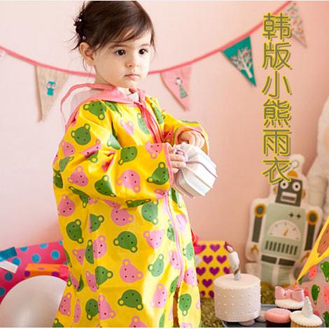 【包邮】韩国满印小熊卡通儿童雨衣雨披环保多色卡通可爱轻薄环保
