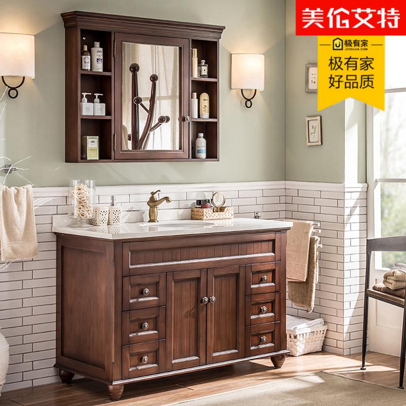 卫浴欧式美式橡木浴室柜组合落地洗脸盆池洗手台实木洗漱台卫生间