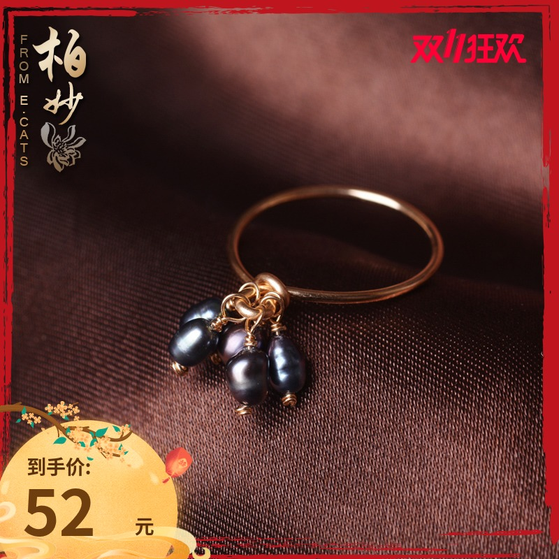 e. Cats designer hand made 14K Gold injection gold freshwater aquaculture artificial Black Pearl tassel womens ring