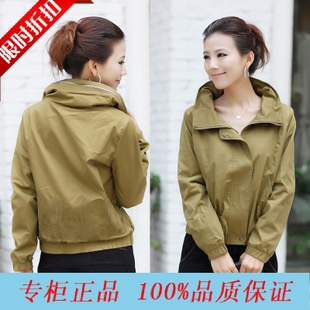 Young women s casual jackets big yards short coat female Korean Autumn loose fat mama coat young woman