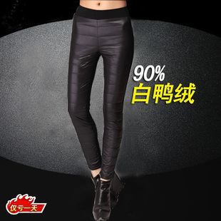 Promotions season women s 2013 new outer wear down pants down pants feet warm leggings was thin trousers