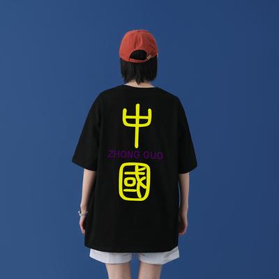 T2070P28中性女模 2021夏季新款 港风男士大码中国风棉麻短袖T恤