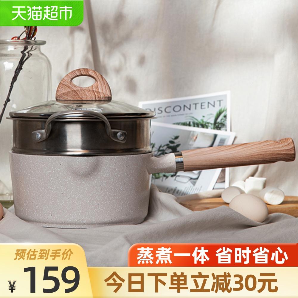 卡罗特麦饭石18cm婴儿小奶锅不粘锅质量怎么样