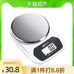 香山家用0.1克精准克重食物厨房秤
