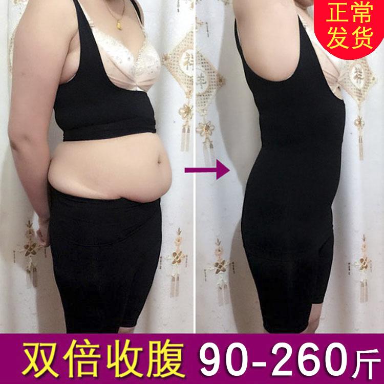 显瘦大码女装胖mm塑身衣200斤心机减龄遮肉收腹 束腰瘦身无痕套装