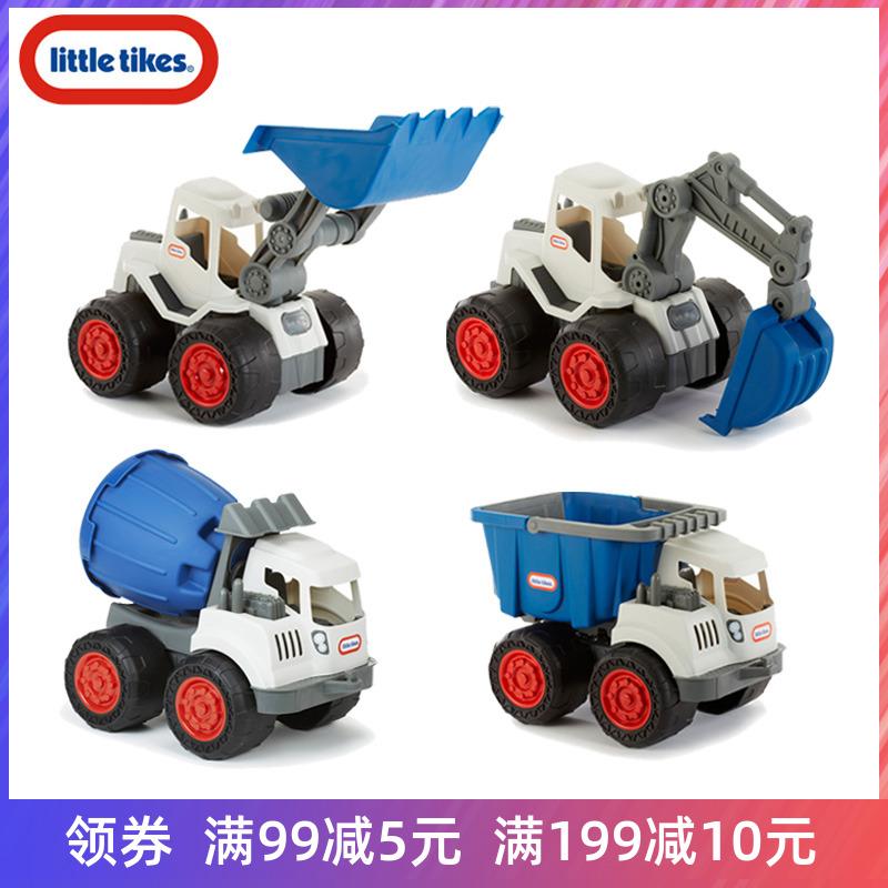 Little tikes 小泰克工程车推土机挖掘机超大汽车沙滩玩具沙滩车