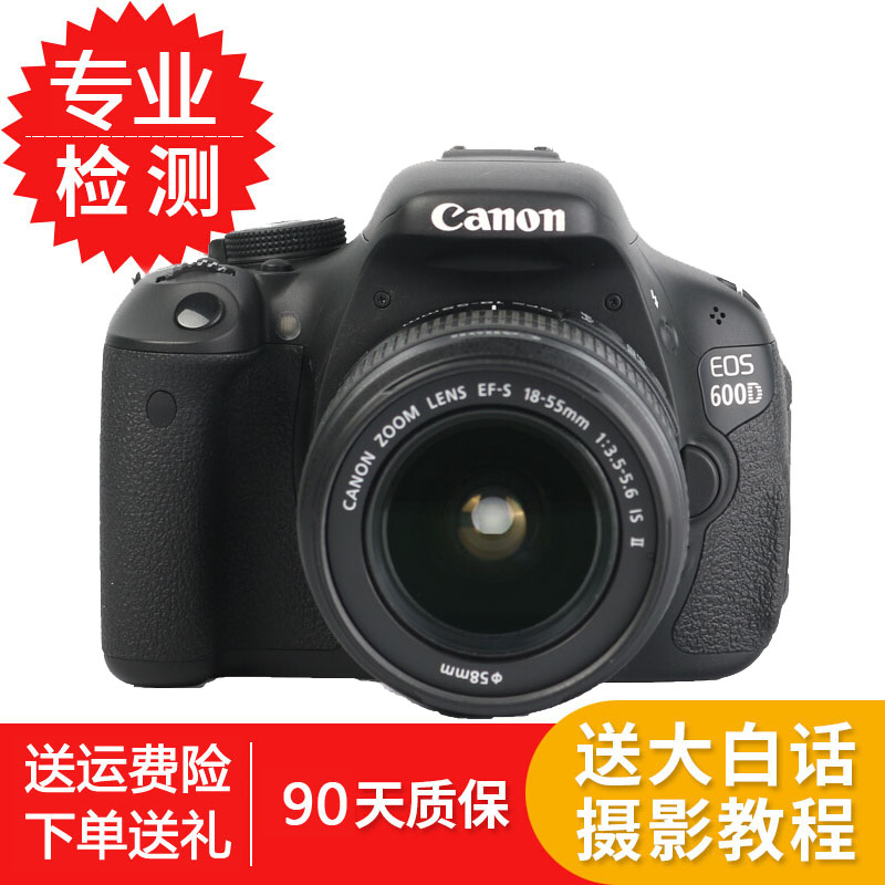 Canon / Canon 700d 600D 650d 550D used entry level SLR HD digital camera Tourism