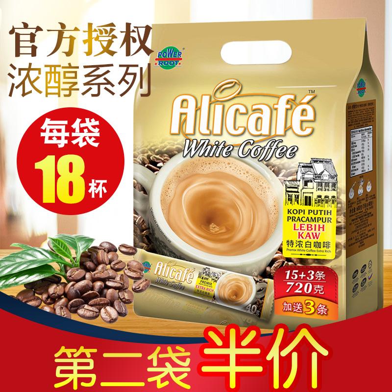 Malaysia imported coffee Alicafe feiteli espresso three in one instant coffee powder 720g