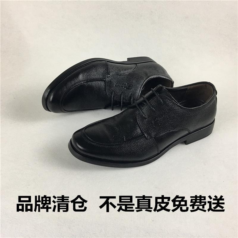 头层牛皮男鞋库存处理特价捡漏商务休闲鞋男青年工作鞋子正装皮鞋