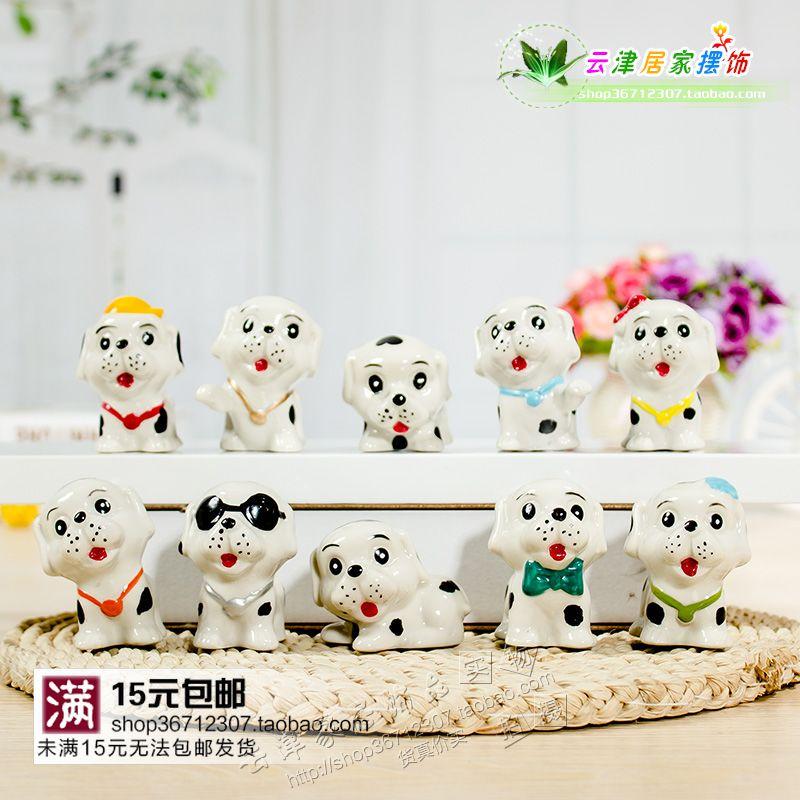 小狗狗迷你陶瓷小擺件擺飾品 可愛狗家居桌面書架展示品 裝飾物品