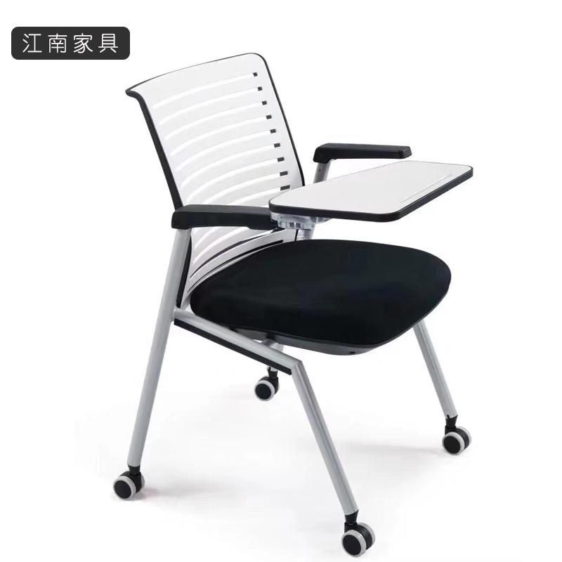 新款带写字板培训椅滑轮折叠椅会议椅带扶手高档办公职员椅新闻椅