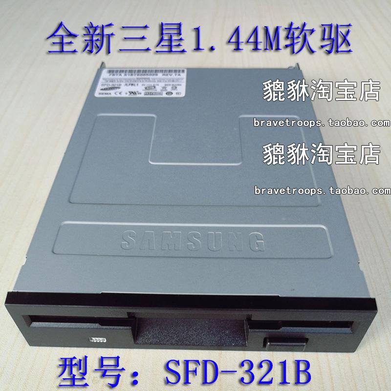 Дисковод гибких дисков Артикул 618751835181