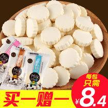 片儿童奶酪片内蒙古奶片儿童糖利零食80板10蒙牛酷趣贝黄桃味绿片