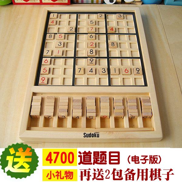 Домой домой музыка количество один игра шахматы девять сетка деревянный ученик ребенок головоломка игрушка математика интеллект цифровой шахматы категория