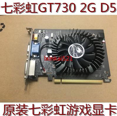 七彩虹 GT730K 2G独显 D5 电脑独立台式机CF LOL高清HDMI游戏12-09新券