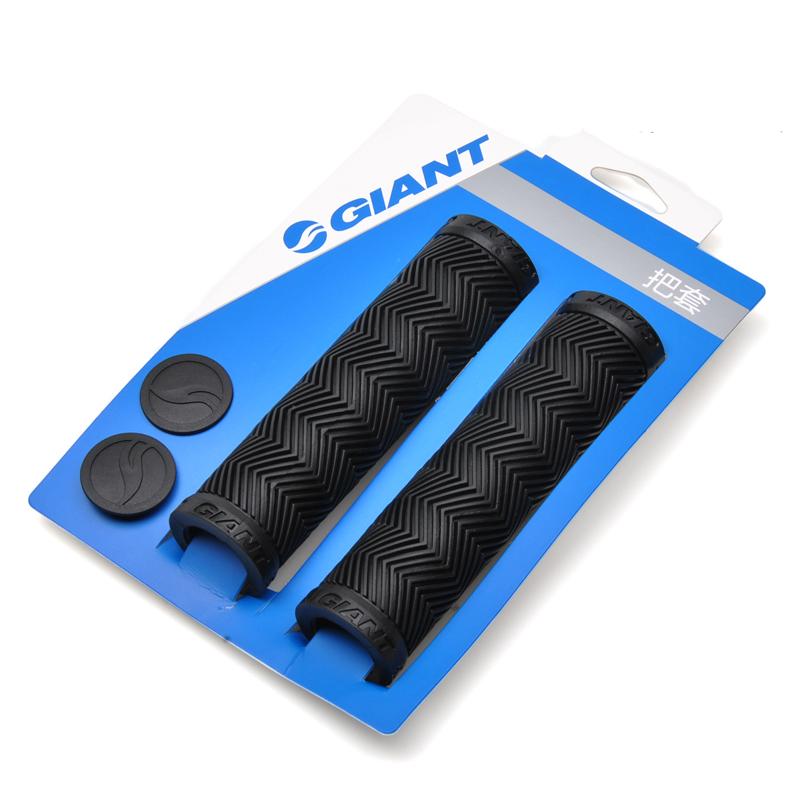 正品GIANT捷安特把套ATXTC柔软橡胶抗氧化山地车把套手把套自行车
