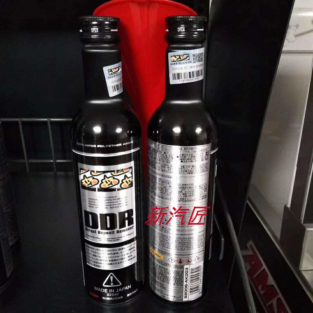 HKS毒.薬DDRガソリン添加剤燃料添加剤配合炭素洗浄剤PEA規格品