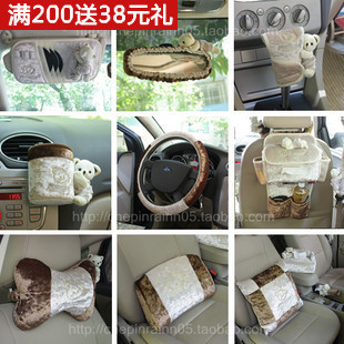 Symphony bear suit automotive interior decorated Korean car accessories car supplies a small set of ornaments set of gears sets handbrake