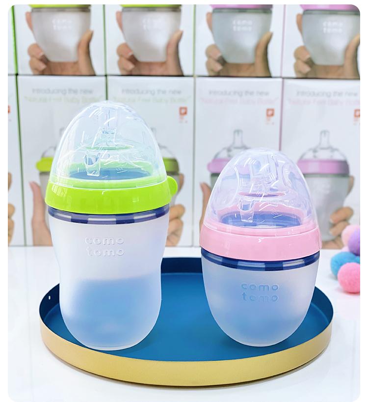 可么多么奶瓶新生儿硅胶婴儿comotomo官方正品150ml断奶防胀气宽