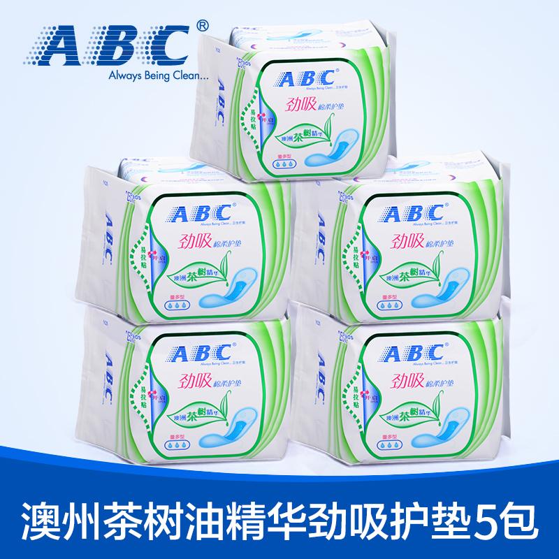 ABC护垫卫生巾澳洲茶树精华超吸透气纯棉柔组合装163mm正品5包N25