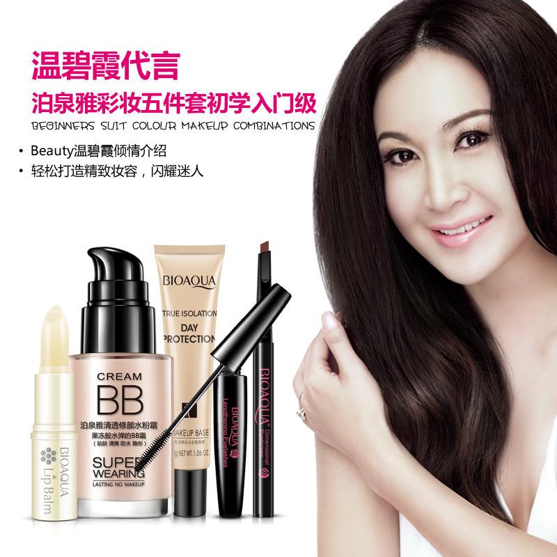 Poquan Ya makeup set natural nude isolation BB Cream Concealer Mascara cosmetics set beginner