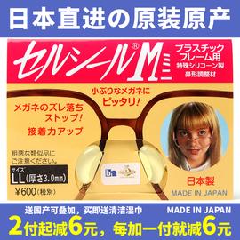 日本进口硅胶超软防滑眼镜鼻托贴减少压痕鼻垫拖增高太阳墨镜配件图片