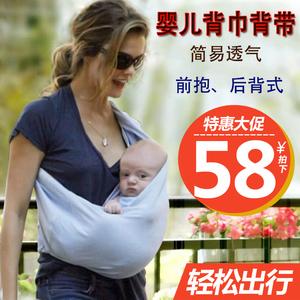 西尔斯婴儿背带宝宝透气哺乳背巾新生儿夏季婴儿背巾 前抱式 初生
