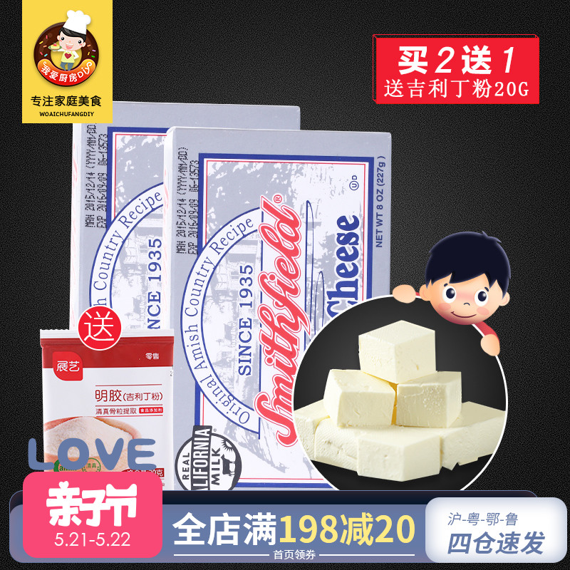 【 сша на импорт история близко этот крем молоко сыр 227g】 крем древесный гриб ученый выпекать выпекать молоко сыр торт оригинал материал