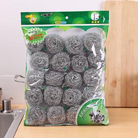 20个装钢丝球不锈钢清洁球家用厨房洗碗钢丝球钢丝棉碗刷锅铁丝球图片