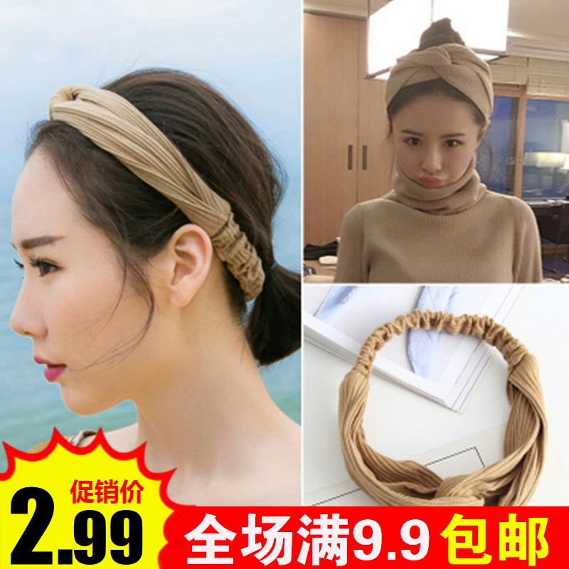 Корейский пересекать мыть составить пакет заставка применять маска мыть заставка парики заставка личность головной убор сладкий