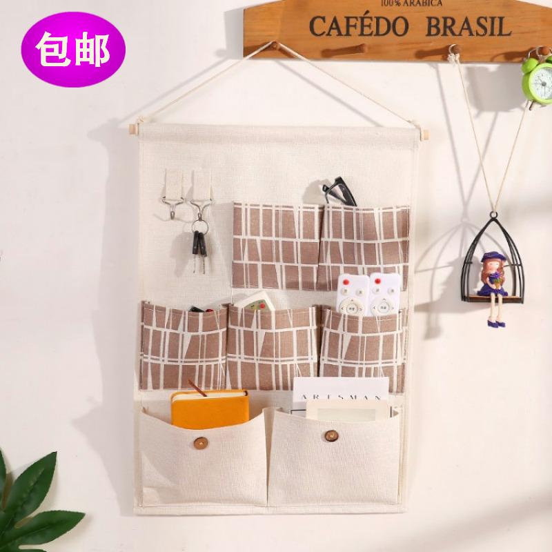 家用七兜棉麻布艺杂物挂袋收纳袋挂墙式门后挂兜宿舍寝室置物袋