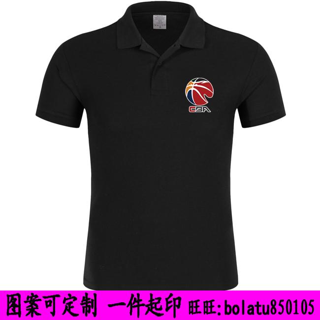Одежда на заказ Артикул 569179320296