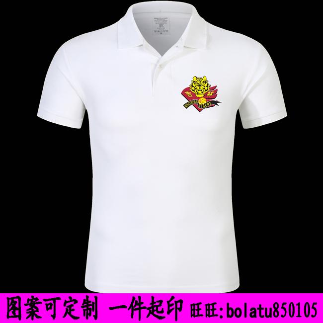 吉林东北虎t恤 2018CBA队服装篮球迷衣 翻领短袖 吉林男篮POLO衫