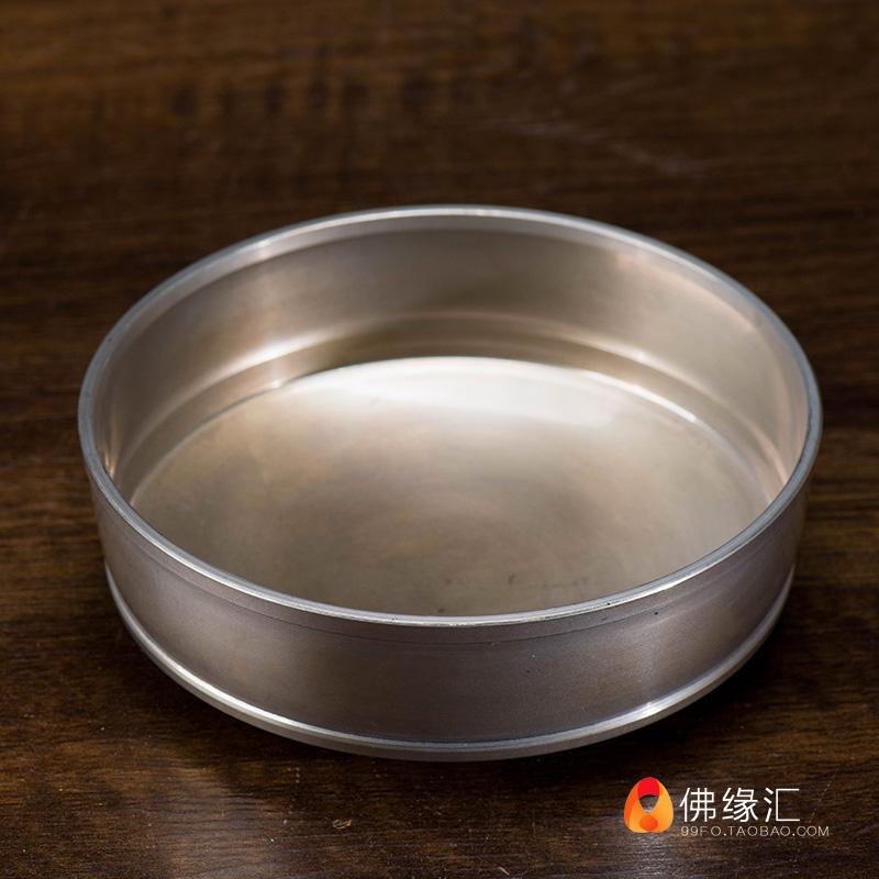 尼泊尔曼扎盘 修盘 佛教用品青铜抛光曼茶罗曼达盘底盘13cm小号