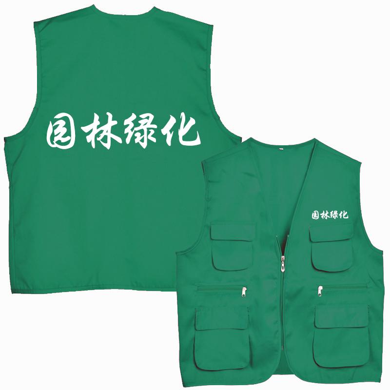 Customized printing logo landscape green environmental protection testing volunteer vest custom made work clothes jacket