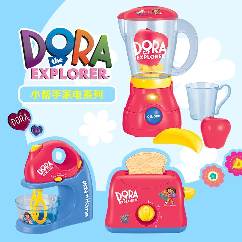 朵拉過家家廚房玩具電動兒童模擬攪拌麵包機水果機榨汁機女孩玩具