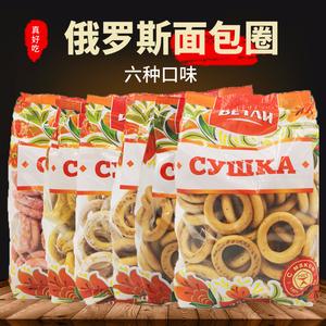 俄罗斯进口面包圈韦特利品牌列巴圈饼干无糖精少油代餐粗粮早餐