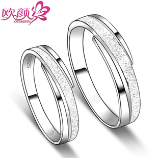 Ou Yan 925 Silver Couple Ring Korean women and one for men to express ring lettering can ring