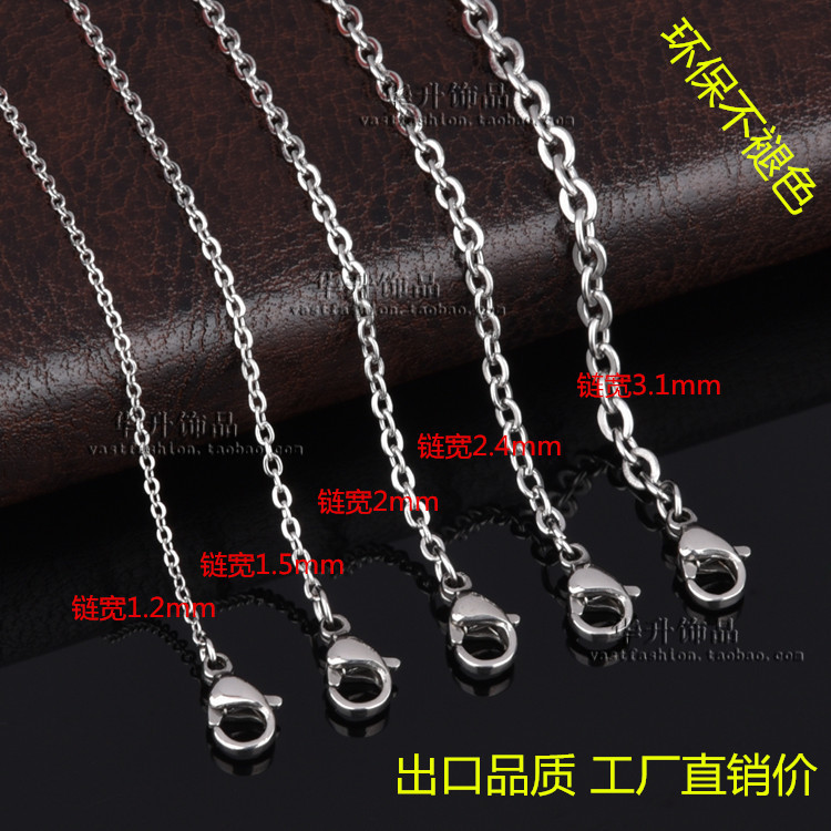 Titanium steel hammer Cross Necklace men and women stainless steel O-shaped flattened collarbone small necklaces Japan and South Korea clothing chain hot sale