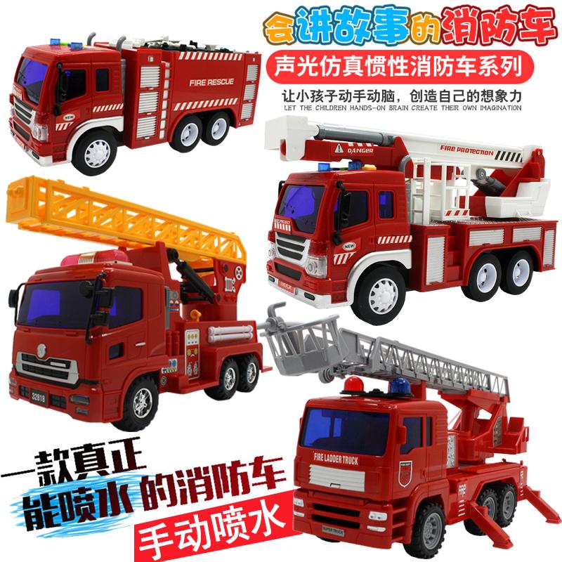 [博宝玩具电动,亚博备用网址船类]升降云梯救火消防员山姆玩具大号会喷水月销量9件仅售25元