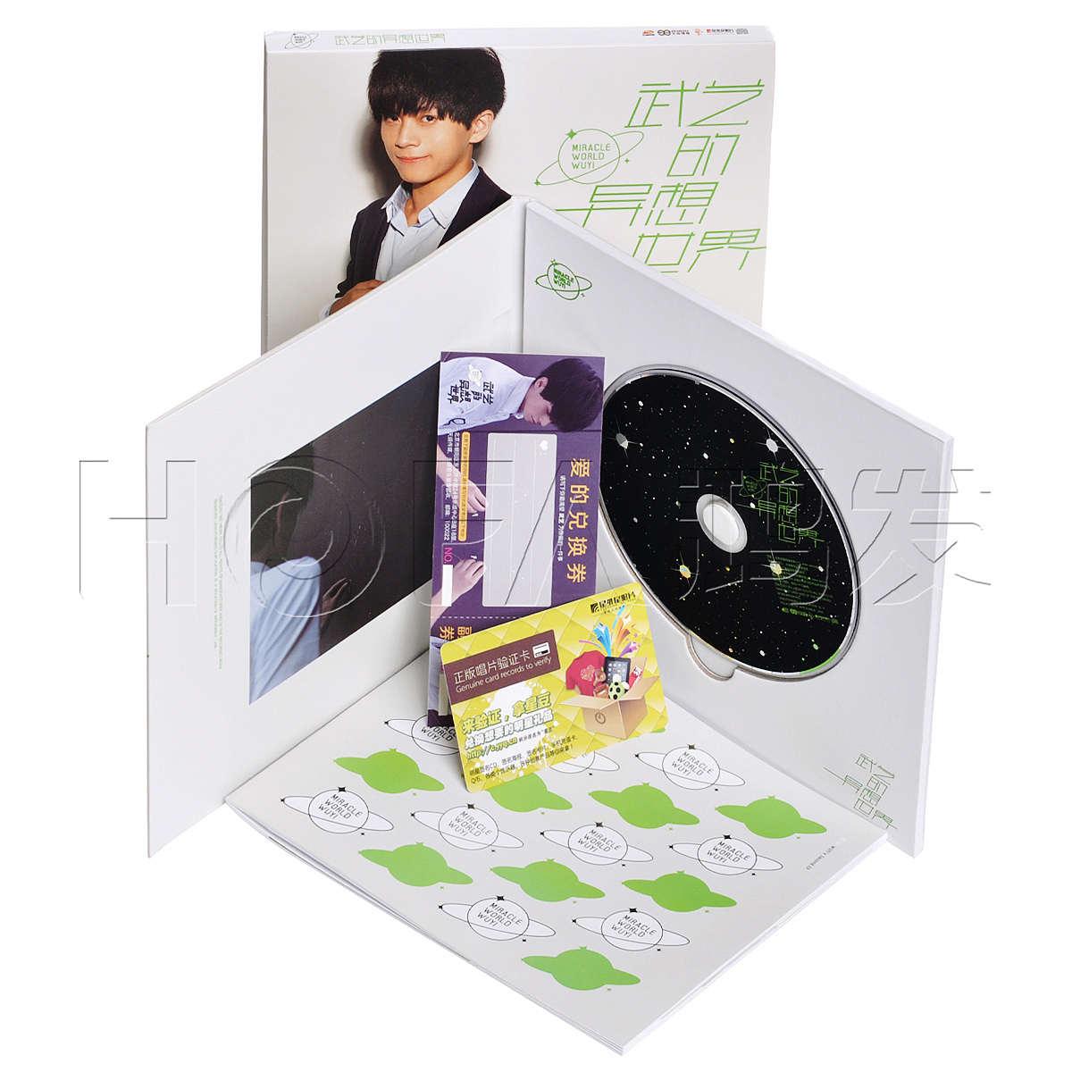 星外星正版/天娱传媒 2013专辑 武艺 EP:武艺的异想世界 CD 包邮